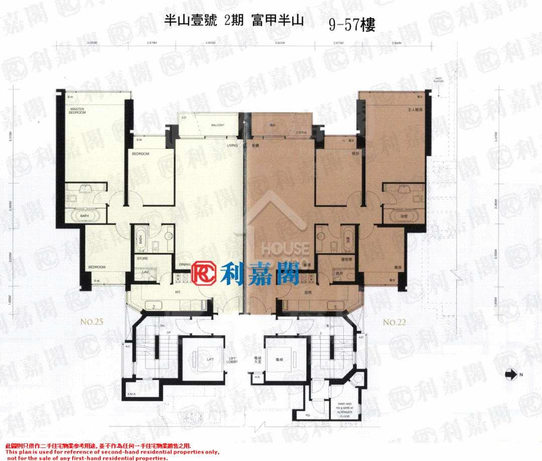 Ho Man Tin Celestial Heights Village Apartment Village House Celestial Heights Phase 2 22 Celestial Avenue House730