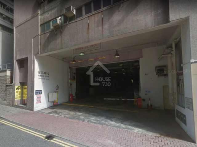 Kwun Tong SUNBEAM CENTRE Lower Floor House730-4087067