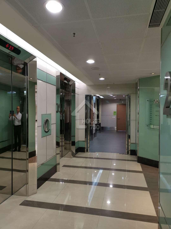 四小龍 潮流工貿中心 House730-4044946