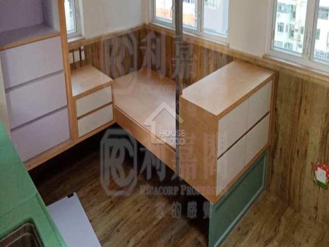 Yau Ma Tei SEAWIDE MANSION Upper Floor House730-2702959