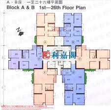 綠楊 怡景園 中層 平面圖 House730-4155431
