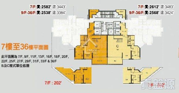 油柑頭 皇璧 中層 平面圖 House730-4103733